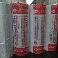 双面长丝复合聚乙烯丙纶高分子丙纶防水材料