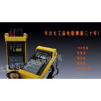 中西dyp 火工品电阻测量仪 型号:DU58-DZC-6S库号:M21075