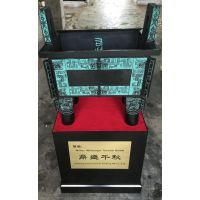 西安开业摆件销售 陕西庆典铜鼎(黄铜 青铜 紫铜 红铜)鼎盛天下