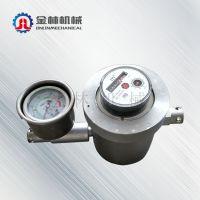 济宁供应GGS-E型煤层高压注水流量计 生产 矿用设备注水表