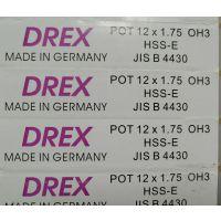 供应 DREX 德国螺丝攻 UNC,英制,螺旋,先端,直槽