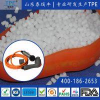 汽车充电桩线缆用tpe 电线电缆级TPE颗粒 非PVC