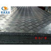 彩涂铝板,彩涂铝卷,保温铝卷,1060橘皮铝板,5052压花铝板山东超维铝业