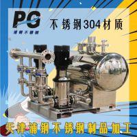 天津东丽 浦钢恒压变频供水设备 自动供水配套水箱销售