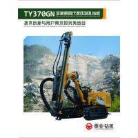 全新第四代泰业TAIYE370GN履带式露天潜孔钻车厂家报价