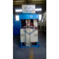 腻子粉包装机--潍坊佰固建材设备