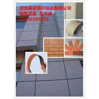 云贵川英姿厂家直营柔性石材、软瓷、板岩、仿大理石、仿古小砖