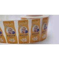 深圳厂家定做卷筒不干胶标签 日化标签贴 洗发水标签价格