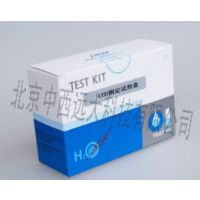中西(LQS促销)COD测定试剂盒型号:HK44-0-8mg/L库号:M22575