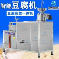 多功能豆腐机- 多功能豆腐机价格- 多功能豆腐机 全自动豆腐机