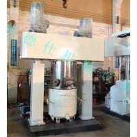 山东混合搅拌机 化工搅拌设备 干粉搅拌机生产厂家