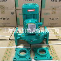 WILO威乐PH-401Q升级为PH-751QH板换循环泵DN50热水加压泵