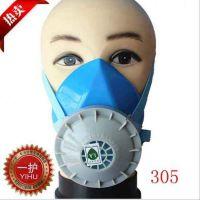 硅胶类防粉尘雾霾等颗粒物防护口罩
