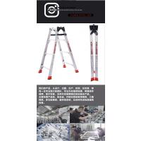 广州腾达建筑越秀进口梯博士安全有保障铝合金直梯人字梯两用折叠梯子欧美认证