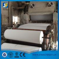长期供应 卫生纸造纸机 高速卫生纸造纸机 全套卫生纸造纸机