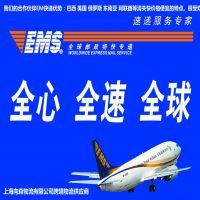 EMS DHL国际快递到美国加拿大英国法国荷兰意大利瑞士芬兰韩国日