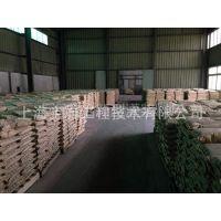 供应cgm灌浆料 高强度 灌浆料厂家施工方法