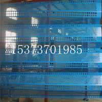 广州钢铁厂燃料堆放区圆孔防风抑尘网生产安装