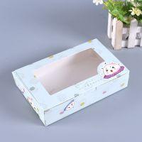 厂家定制瓦楞纸包装盒水果手提礼盒加固纸质礼品盒食品包装盒彩盒
