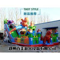 经营大型儿童蹦蹦床新款大圣归来充气滑梯新造型新玩法