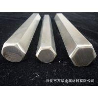 上海白鹅华新高性价比 易车六角棒 高性能303六角棒 303不锈钢专业制造商