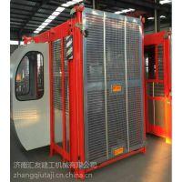 许昌汇友施工升降机SC200/200无噪音运行平稳购机减免3000元