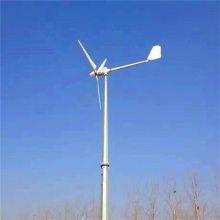 内蒙地区专用晟成优质供应1000kw风力发电机 创新节能