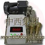 中西(LQS特价)牙膏硬度计 型号:GQH1-MS//HLJ1-MS库号:M192564