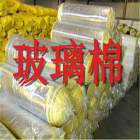 富达 国标玻璃棉保温板 无甲醛玻璃棉板生产厂家