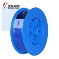 远东电缆BV2.5平方国标家装照明用铜芯电线单芯单股硬线 100米