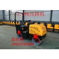 天通JS-1500型1.5吨小型压路机厂家直供震动压路机价格优