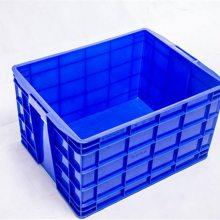 重庆厂家供应 蓝色 PP 575-190型 可堆式周转箱