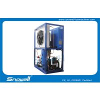 思诺威尔3吨管冰机保鲜