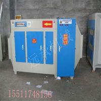 远承KH-GY-5000风量2000-100000工业环保设备UV光解除味净化器设备厂家直销
