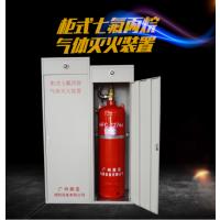 自动灭火系统设备七氟丙烷灭火设备质量可靠生产厂家