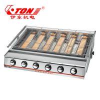 伊东厂家 K33不锈钢烧烤炉 户外加厚红外线燃气多功能烤肉机 烤架工具