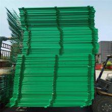 小区围栏网 铁丝网批发 小区围墙铁丝网