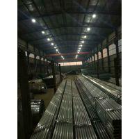 大棚钢管配件