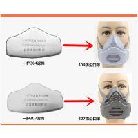一护防尘口罩面罩最新KN100棉芯五层过滤粉尘雾霾非油性颗粒物过滤效率高透气性好更换简单3M防护面具