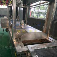 优品豆制品油炸机 不锈钢网带式油炸机 豆干成型加工设备