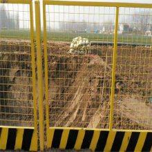 工地泥浆池围栏网 楼层周边防护网 电梯井道临边防护网价格