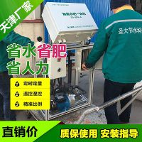 天津智能施肥机安装 自动控制农业温室大棚蔬菜水肥一体化设备图