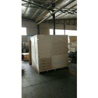 黄岛木箱包装厂上门量尺寸大型设备上门加固封箱