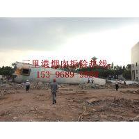 http://himg.china.cn/1/4_681_235586_600_450.jpg