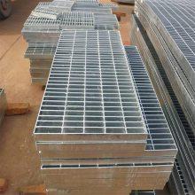 电厂平台钢格板厂家 成都重型钢格板 楼梯踏步板