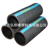低压夹布胶管|负压胶管|丁腈橡胶|专业品质