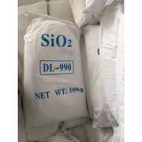 (三丰欢迎您)东莞供应超细二氧化硅 DL-990 白炭黑