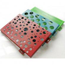 供应铝板雕花工艺 镂空氟碳铝单板按图来样定制_欧百得