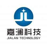 深圳市嘉澜科技有限公司