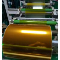 东莞厂家生产高粘硅胶胶带单面或双面 各种厚度颜色